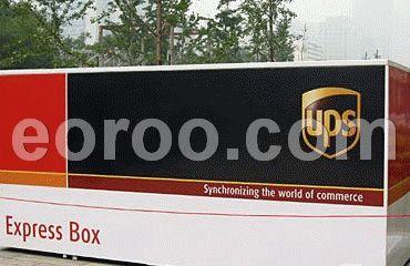 ups新万博体育_万博官网manbetx电脑版UPS国际新万博体育_更多详情请上官网查询