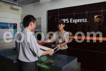潮州UPS -联合包裹寄件服务热线电话