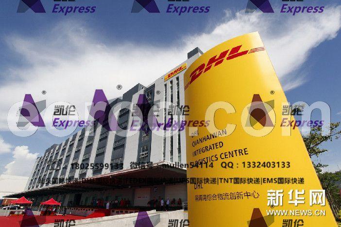 万博官网manbetx电脑版DHL咨询电话