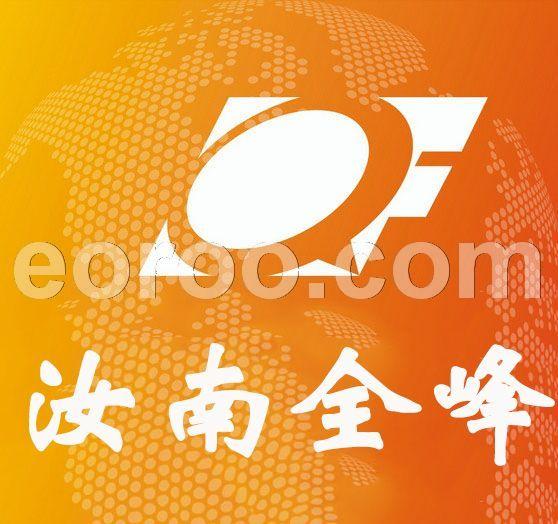 汝南县全峰新万博体育
