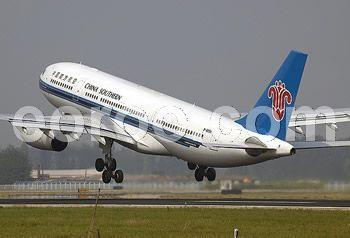 广州到张家界航空万博app体育+500KG  5/KG