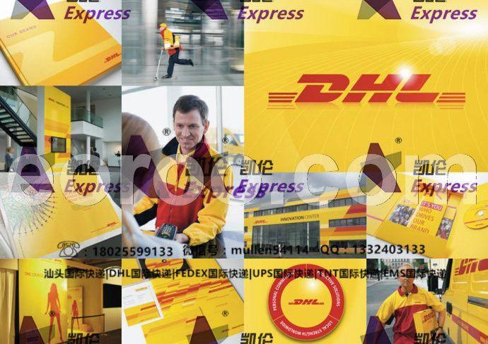 万博官网manbetx电脑版DHL国际新万博体育公司电话