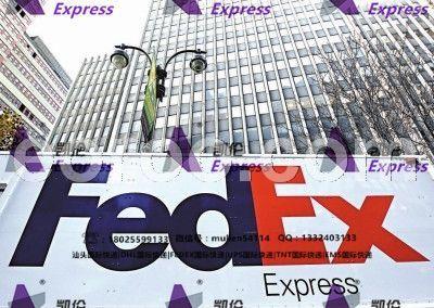 万博官网manbetx电脑版fedex新万博体育 万博官网manbetx电脑版fedex公司 fedex官网
