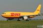 州敦豪DHL D