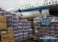 广州至全国水果空运
